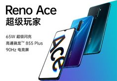 We are just days after the official event to reveal the phone Oppo Reno Ace company launched a promotional poster publishing some of the main specifications of the phone on its accounts in Chinese social networking sites. Smartphone News, Best Smartphone, Good Insta Captions, Smartphone Features, Latest Smartphones, Mobile Price, Latest Mobile, Sims 1, Best Android