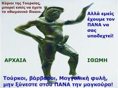 Τούρκοι, δολοφόνοι των Ελλήνων, δείτε τι σας περιμένει  στην Ελλάδα, στην φωτογραφία!!!