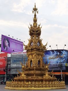 Chiang Rai Clock Tower - Some of the best memories come from your foolish decision Chiang Rai, Thai Art, China Art, Best Memories, Towers, Big Ben, Paper Art, Temple, Public
