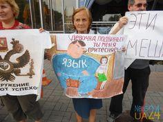 Солидный Господь для солидных господ, а для простолюдинов – милиция (фото) http://www.news24ua.com/solidnyy-gospod-dlya-solidnyh-gospod-dlya-prostolyudinov-miliciya-foto