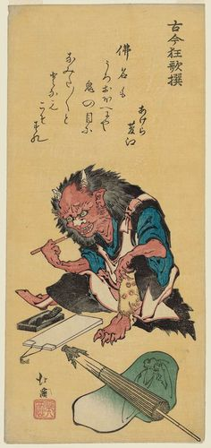 "Demon preparing to write in an account book  from the series ""Selection of ancient and modern comic poems"", ca. 1800s by Totoya Hokkei"