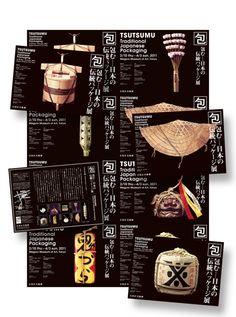 包むー日本の伝統パッケージ展/Traditional Japanese Packaging