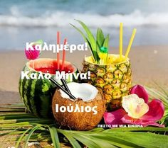 Pitaya, Luau, Carnival Decorations, Coconut Drinks, Lose Fat Fast, Beer Recipes, Fruit Drinks, Holiday Cocktails, Caramel Apples