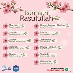Reminder Quotes, Prayer Quotes, Quran Quotes, Art Quotes, Quote Art, Islamic Inspirational Quotes, Islamic Quotes, Islam Women, Anime Muslim