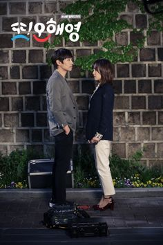 Another Oh Hae Young. BTS with Eric Mun and Seo Hyun Jin