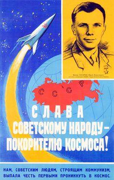 Юрий Гагарин 5