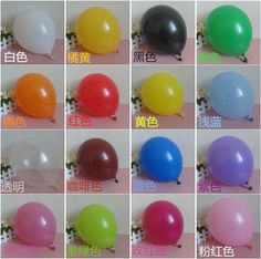 Good quality 100pcs/pack 12Inch 2.8g Latex Balloons Celebration Birthday wedding Party Decorative toys Pearl Balloon gift balls   http://www.dealofthedaytips.com/products/good-quality-100pcspack-12inch-2-8g-latex-balloons-celebration-birthday-wedding-party-decorative-toys-pearl-balloon-gift-balls/