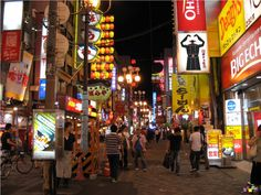 Osaka, #WallStickerRobotMoka by #Stickstyleit