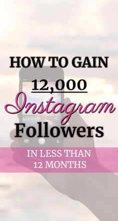 This Instagram tip is unbeatable! Learn exactly how to gain Instagram followers FAST! This perfect 8 step strategy will get you to 12,000 Instagram followers in less than 12 months! It works! Instagram. Instagram tips. Instagram strategy #instagram #socialmedia #marketing