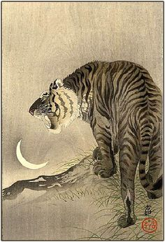 """Roaring Tiger, Crescent Moon"" (c1910-23) by Koson Ohara / Ohara Shoson by Plum leaves, via Flickr"