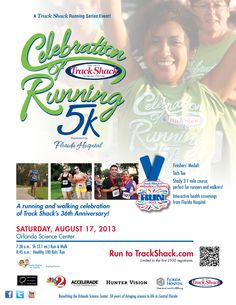 Join us Aug 17, 2013 for a Celebration of Running 5k!