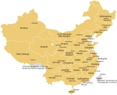 The People's Republic of China has administrative control over 22 provinces and considers Taiwan to be its 23rd province, although Taiwan is currently and independently governed by the Republic of China, which disputes the PRC's claim. ...