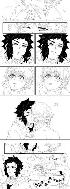 駄無子-damko-@Rippel (@13jacc) さんの漫画 | 15作目 | ツイコミ(仮) Kaizen, Homestuck, Doujinshi, Animal Crossing, Fan Art, Manga, Memes, Anime, Movie Posters