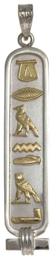 """Sterling Silver Cartouche Pendant with """"GRANDMA"""" in 18K Gold Hieroglyphic Symbols - Solid Style - Made in Egypt. Ancient Egyptian symbols that spell GRANDMA. Hand-Made in Cairo, Egypt - 2 inches long. In Stock and Ready to Ship with velvet bag and jewelry box. Includes a Hieroglyphic Alphabet chart. Optional gift wrapping available in our beautiful gold foil pyramid box."""