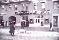 Moscow, Arbat. 1986.