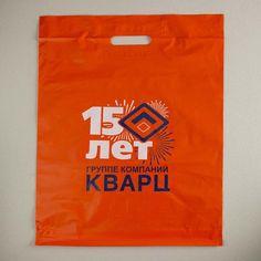 kocheki.ru - Пакеты ПЭ