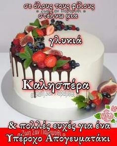 Birthday Cake, Desserts, Greek, Food, Tailgate Desserts, Deserts, Birthday Cakes, Essen, Postres