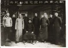 Dai Kui & Disciples (Dai Family Xin Yi from Shanxi Province) - pic from http://daixinyi.blogspot.co.uk/