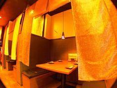 Okayama|岡山 おかやま|Restaurant|我心 ‐ガシン‐|4名様迄ののれん個室もあります!区切られた空間なのでついつい話も弾んじゃいます Okayama, Restaurant Bar, Table Lamp, Japan, Drink, Food, Home Decor, Lamp Table, Okinawa Japan