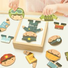 Toys & Hobbies Model Building New Fashion Lets Make 1set Lepin Technic Moon Animal Building Wood Blocks Montessori Toys For Children Intellectual Development Baby Gifts Perfect In Workmanship