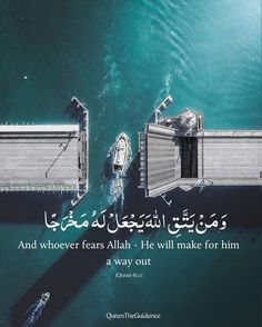 This is a Qur'an verse. Quran Quotes Love, Quran Quotes Inspirational, Arabic Quotes, Hindi Quotes, Beautiful Quran Verses, Beautiful Islamic Quotes, Allah Islam, Islam Quran, Muslim Quotes