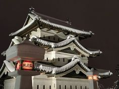 いいね!219件、コメント4件 ― Ken Miyawaki(@ken7802)のInstagramアカウント: 「・ ・ ここ数日、仕事がストレスフルです。 そもそも「ストレスじゃない仕事」なんて存在するのかって話ですけど。 ・ 理不尽な事を言ってくる発注者。 使い物にならない部下。…」 Miyawaki, Shiro, Castle, Tower, Building, Travel, Instagram, Rook, Viajes