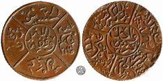 World Coins - SAUDI ARABIA HEJAZ AE Piastre AH1334/6 over 5 KM-24 reeded edge EF