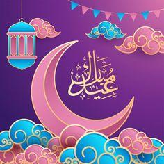 Eid Mubarak Banner, Eid Mubarak Background, Eid Mubarak Wishes, Eid Mubarak Greeting Cards, Eid Cards, Eid Mubarak Greetings, Happy Eid Mubarak, Eid Mubarak Logo, Ramadan Mubarak