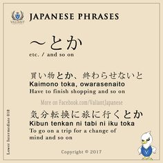 Valiant Japanese Language School < IG/FB - @ValiantJapanese > Japanese Phrases | Lower Intermediate 018
