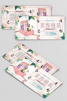 Beauty Promotional Skin Care Voucher#pikbest#Templates #cosmetic #skincare #beauty #poster #design #graphicdesign #printable #freedownload #pikbest #template #advertisements Promotional Design, Happy Woman Day, Beauty Spa, Makeup Cosmetics, Skin Care, Templates, Catalog, Stencils, Skincare Routine