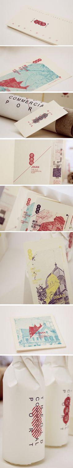 纸品物料设计- 名片卡片- 锐意设计网-...