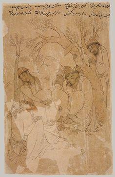 An Unusual Assembly [Iran] (1979.461) | Heilbrunn Timeline of Art History | The Metropolitan Museum of Art