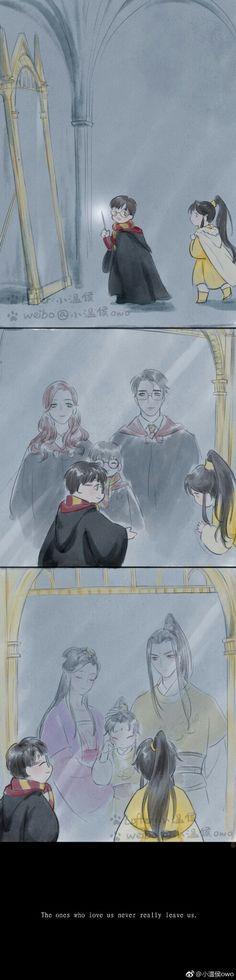 it's sad but it's cute 😣 dao zu shi All Anime, Anime Love, Anime Guys, Anime Art, Harry Potter Anime, Another Anime, Anime Crossover, Fanarts Anime, Cute Comics
