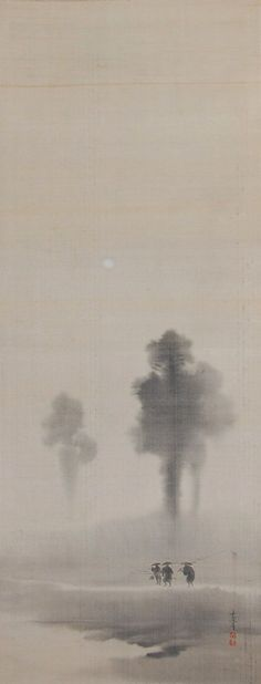 Konen Uheara The Grand Illusion Japanese Painting, Chinese Painting, Chinese Art, Art Asiatique, Art Japonais, Korean Art, Zen Art, Art Graphique, Japanese Prints