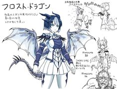 In a world where everything has been destroyed, the humans were on th… - Shounen And Trend Manga Monster Boy, Monster Hunter World, Anime Fantasy, Fantasy Girl, Fantasy Characters, Anime Characters, Skyrim Dragon, Anime Monsters, Accel World