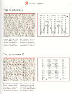 26.  Вязание крючком (учебник)