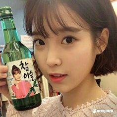歌手IU(アイユー) のショートヘアが公開された。20日、酒類メーカーHITEJINROは公式FacebookとInstagram(写真共有SNS) を通じてIUの写真を公開した。IUが焼酎ブランド… - 韓流・韓国芸能ニュースはKstyle