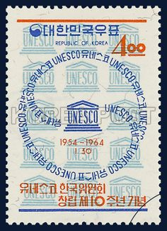 POSTAGE STAMP TO COMMEMORATE THE 10TH ANNIVERSARY OF THE ESTABLISHMENT OF THE KOREAN NATIONAL COMMISSION FOR UNESCO, UNESCO symbol, commemoration, blue, white, 1964 1 30, 유네스코 한국위원회 창립 제10주년 기념, 1964년 1월 30일, 392, 유네스코 심벌 바탕에 유네스코 문자로 표시한 태극마크, postage 우표