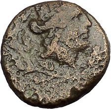 SMYRNA in IONIA 180BC Cybele Aphrodite Nike Authentic Ancient Greek Coin i52572