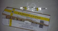 Супердешевые средства из аптеки / Будьте здоровы