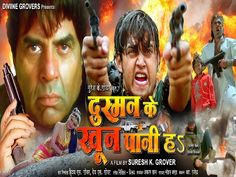 Dushman ke Khoon Pani Ha Bhojpuri HD Movie Download and Watch Online Superhit Dharmendra, Ravi Kishan Bhojpuri Full Film Dushman ke Khoon Pani Ha Download and Online Watch in Mp4... Read more » Bhojpuri Full HD Movies INDIAN BEAUTY SAREE PHOTO GALLERY  | I.PINIMG.COM  #EDUCRATSWEB 2020-07-02 i.pinimg.com https://i.pinimg.com/236x/73/7c/22/737c223126cbd281486bbe13d2d0b90e.jpg