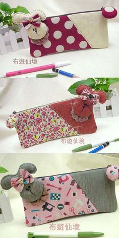 pen bag 兔造型筆袋