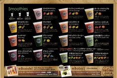New fruit shop design juice bars ideas Juice Bar Menu, Menu Bar, Juice Cafe, Smoothie Menu, Smoothie Shop, Fruit Smoothies, Gfx Design, Menu Design, Juice Bar Interior