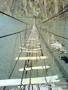 صور اخطر جسور المشاه فى العالم