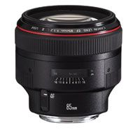 Canon EF 85mm f1.2L ll USM Lens  yours for only 2100.00