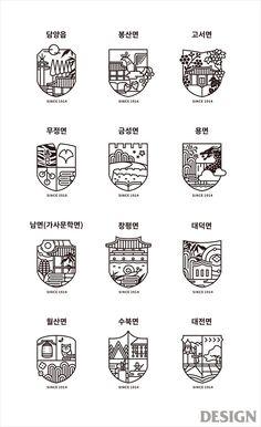Branding Design, Graphic Design Typography, Logo Branding, Layout Design, Icon Design, Logo Minimalista, Typographie Logo, Coffee Shop Logo, Badge Logo