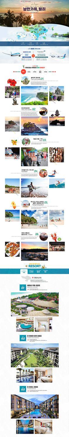 Site Design, Pop Up, Promotion, Poster, Travel, Image, Korean, Detail, Blog
