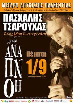 Ο Πασχαλης Τσαρούχας Live στο Μέγαρο Δουκίσσης Πλακεντίας - online εισιτήρια - μουσική | Viva.gr