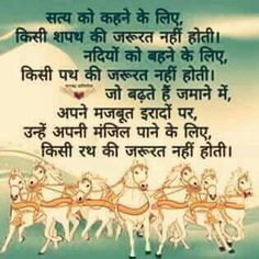 Positive Good Morning Quotes, Morning Prayer Quotes, Good Morning Messages, Morning Prayers, Positive Quotes, Morning Images, Hindi Quotes Images, Life Quotes Pictures, Fresh Quotes