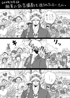 One Piece, Heart pirates Source by IIIinscuis funny One Piece Funny, One Piece Comic, One Piece Fanart, One Piece Anime, Itachi, One Piece Deviantart, Anime Manga, Anime Art, Jean Bart